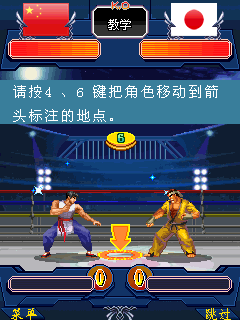 Jeu mobile Tournoi du monde des arts martiaux - captures d'écran. Gameplay World martial arts tournament.