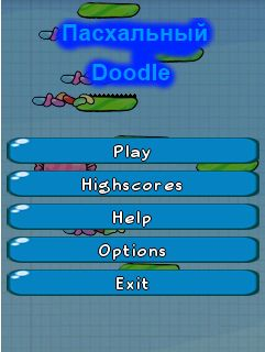 Download free mobile game: Doodle Jump: Easter - download free games for mobile phone.