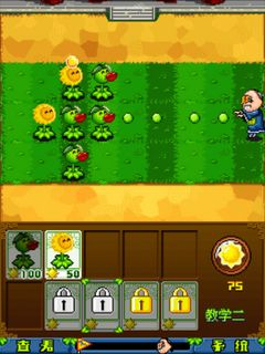 Download free game for mobile phone: Plants vs Zombies 2: It's about time - download mobile games for free.