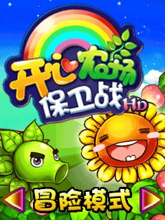 Happy farm battle HD