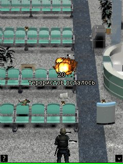 Download free game for mobile phone: Real special force 2 - download mobile games for free.