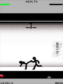 Download free mobile game: Stickman fighter - download free games for mobile phone.