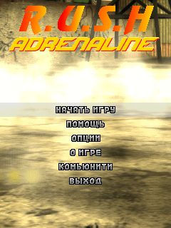 Download free game for mobile phone: R.U.S.H. Adrenaline - download mobile games for free.