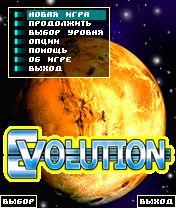 Mobile game Evolution - screenshots. Gameplay Evolution.