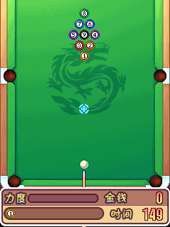 Download free mobile game: Billiards girl - download free games for mobile phone.