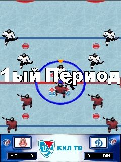 Download free game for mobile phone: KHL 2013 - download mobile games for free.