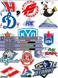 Download free mobile game: KHL 2013 - download free games for mobile phone.