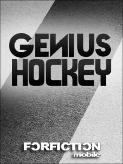 Genius hockey