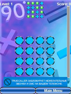 Download free game for mobile phone: Palindromic marbles pro - download mobile games for free.