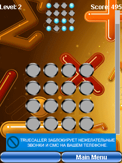 Mobile game Palindromic marbles pro - screenshots. Gameplay Palindromic marbles pro.