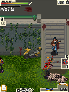 Mobile game Zombie crisis 2 - screenshots. Gameplay Zombie crisis 2.