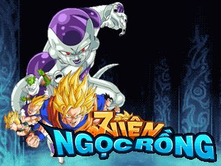Dragon ball 7 nien