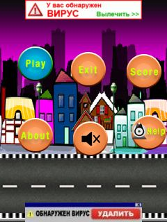 Download free mobile game: Mr Biker - download free games for mobile phone.