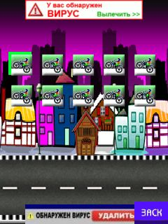 Download free game for mobile phone: Mr Biker - download mobile games for free.