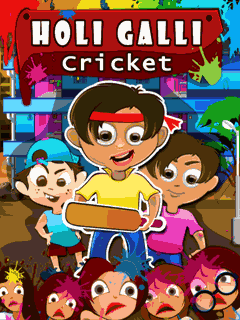 Holi galli cricket