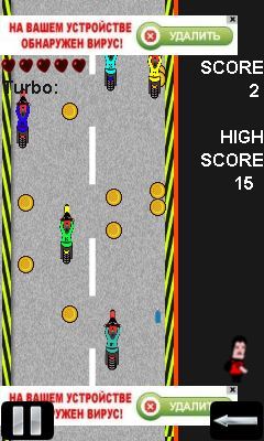 Download free game for mobile phone: Holi hai: Crazy bikers in town - download mobile games for free.