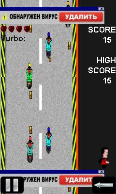 Mobile game Holi hai: Crazy bikers in town - screenshots. Gameplay Holi hai: Crazy bikers in town.