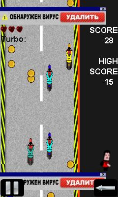 Jeu mobile Holi hai: Motards fous dans la ville - captures d'écran. Gameplay Holi hai: Crazy bikers in town.