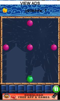 Download free game for mobile phone: Magic fireworks - download mobile games for free.