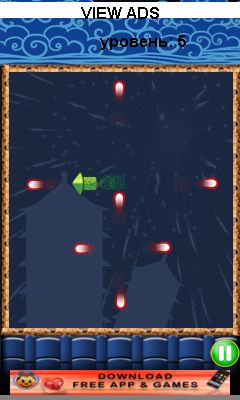 Jeu mobile Feu d'artifice magique - captures d'écran. Gameplay Magic fireworks.