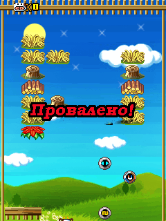 Mobile game Falling сows - screenshots. Gameplay Falling сows.