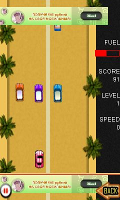 Jeu mobile Courses d'auto 3D - captures d'écran. Gameplay 3D car race.