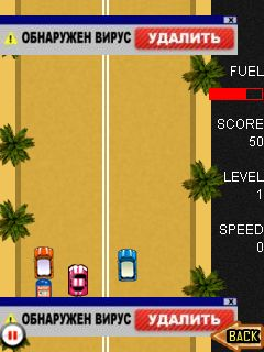 Jeu mobile Course d'auto  - captures d'écran. Gameplay Car racing.