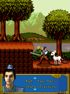 Jeu mobile Recherches du roi Milou - captures d'écran. Gameplay Finding the Milu king.