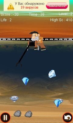 Mobile game Diamond miner - screenshots. Gameplay Diamond miner.