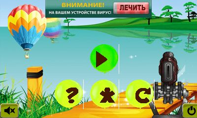 Download free mobile game: Cannon attack - download free games for mobile phone.