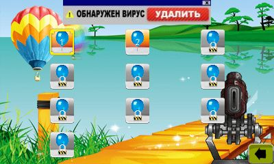 Download free game for mobile phone: Cannon attack - download mobile games for free.