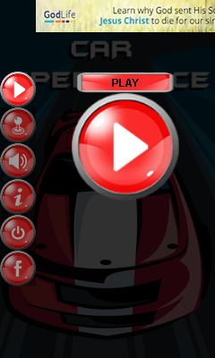 Download free mobile game: Police car: Speed race - download free games for mobile phone.