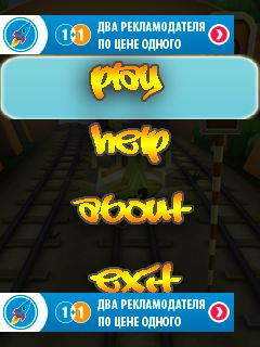 Download free mobile game: Subway surf: Puzzle - download free games for mobile phone.