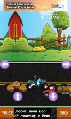 Mobil-Spiel Monster Bike - Screenshots. Spielszene Monster bike.