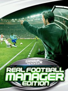 Real football manager edition