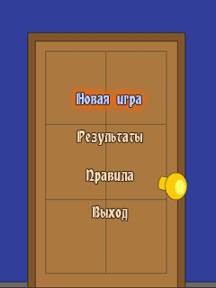 Download free mobile game: Razvratnaya sosedka - download free games for mobile phone.