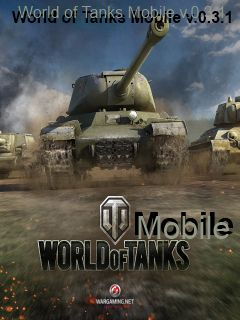 World of tanks mobile