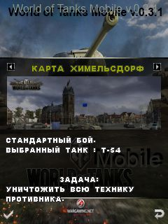 Download free game for mobile phone: World of tanks mobile - download mobile games for free.