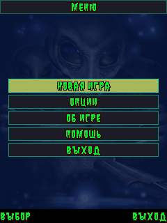 Download free mobile game: UFO Invaders - download free games for mobile phone.