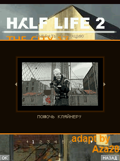 Download free game for mobile phone: Half Life 2: The City 17 - download mobile games for free.