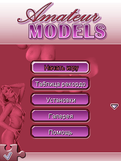 Download free mobile game: Amateur models - download free games for mobile phone.