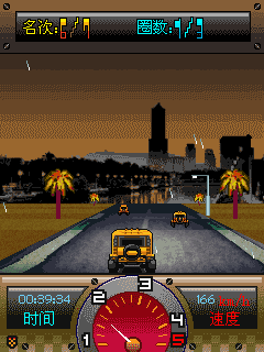 Download free game for mobile phone: Midnight club: Los Angeles - download mobile games for free.