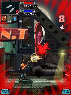 download game rambo 320x240 jar
