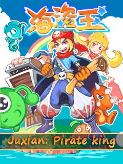 Juxian: Pirate king