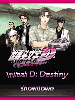 Initial D: Destiny showdown