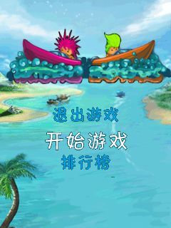 Download free mobile game: Feng Chi: Speed boat - download free games for mobile phone.