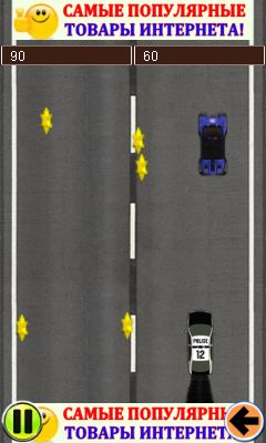 Download free game for mobile phone: Speed race: Police pursuit - download mobile games for free.
