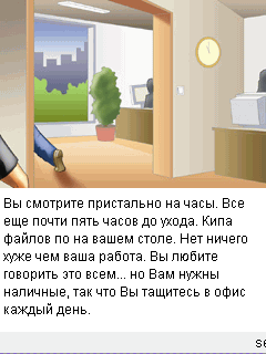 Download free mobile game: Naomi: Oral office - download free games for mobile phone.