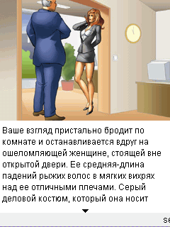 Download free game for mobile phone: Naomi: Oral office - download mobile games for free.