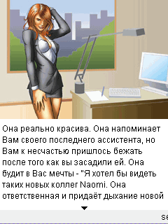 Mobile game Naomi: Oral office - screenshots. Gameplay Naomi: Oral office.